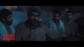 دانلود موزیک ویدیو امیر عباس گلاب به نام تنگه ابوقریب / 480 / 720 / 1080