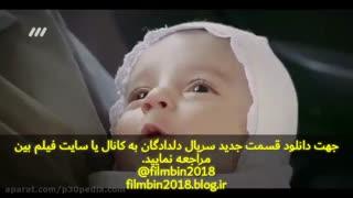 دانلود سریال ایرانی دلدادگان قسمت 19
