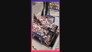 دستگاه بسته بندی دوتوزین
