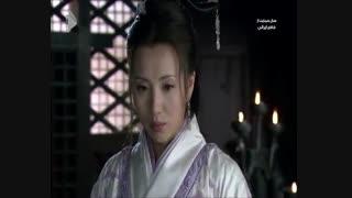 سریال چینی افسانه سه برادر دوبله فارسی(شبکه تماشا)