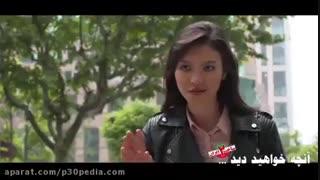 دانلود کامل قسمت هجدهم 18 سریال ساخت ایران 2 کیفیت عالی