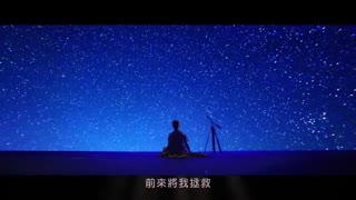 موزیک ویدیو سرنتیپیتی از جیمین (bts)