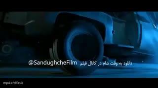 دانلود فیلم به وقت شام با کیفیت 4K و لینک مستقیم