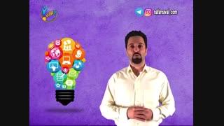 سعید ابدالی - متخصص هوش کسب و کار و بازاریابی نوین