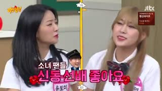 knowing brother - نماشا