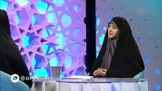 برنامه تلویزیونی آفاق (قسمت 60) - ارتباط جامعه سالم و خانواده سالم - با حضور خانم دکتر شایق