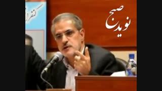صادق ملکی : امنیت ایران و ترکیه