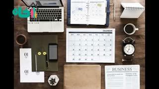 چگونه یک کسب و کار جدید راه اندازی کنیم ؟