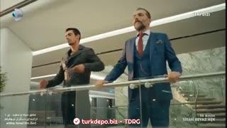 قسمت اول سریال عشق سیاه و سفید سریال ترکی
