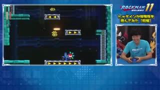 گیمپلی بازی Mega Man 11