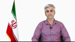 مصاحبه با جناب آقای حمید کافی موسوی