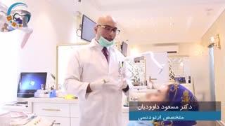 خارج کردن دستگاه های ارتودنسی توسط دکتر داوودیان ، متخصص ارتودنسی