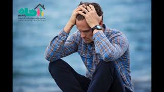 ۱۰ هشداری که نشان می دهد کمبود اعتماد به نفس دارید