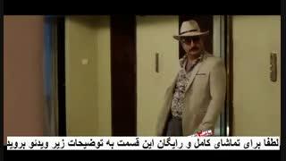 دانلود سریال ساخت ایران فصل 2 │ قمست 17 ┤☺