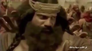 حضرت علی اصغر (لالایی پروانه ها)