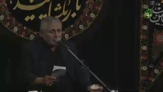 مداحی شب دوم محرم حاج منصور ارضی