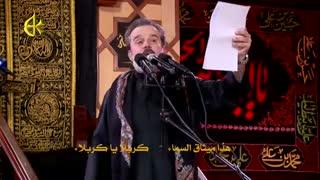 امشو ۩ جدیدترین و سوزناک ترین مداحی عربی فوق العاده احساسی باسم کربلایی