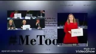 آزارهای جنسی در آمریکا