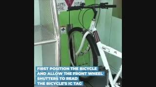 پارکینگ اتوماتیک فوق پیشرفته دوچرخه در ژاپن