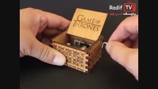 خرید محصولات گیم اف ترونز در سایت موسیقی Radiftv.com