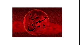 ابی عبدالله(ع)...مجید بنی فاطمه...عاشورای حسینی تسلیت باد
