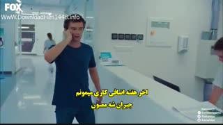 قسمت 39 سریال حکایت ما - Bizim Hikaye با زیرنویس فارسی