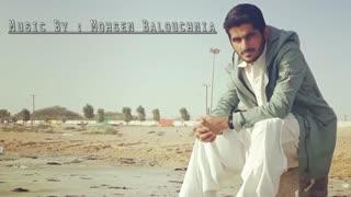 موسیقی ( بی کلام ) آهنگساز : محسن بلوچ نیا | Mohsen Balouchnia - Instrumental