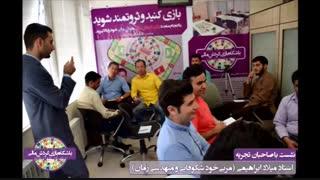 سخنرانی مهندس میلاد ابراهیمی در باشگاه بازی گردش مالی