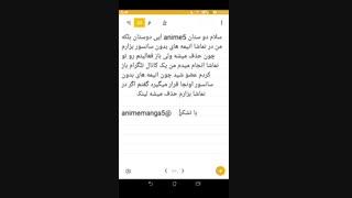 کانال تلگرامم