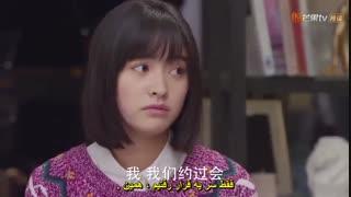 دانلود قسمت دهم سریال چینی باغ شهاب سنگ Meteor Garden 2018 ( نسخه چینی سریال کره ای پسران فراتر از گل ) + زیرنویس فارسی چسبیده
