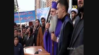 مستند گمشده یا اسلام در گرجستان