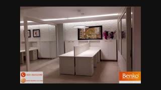 پارتیشن اداری شیشه ای- مبلمان اداری بنکو-26100782