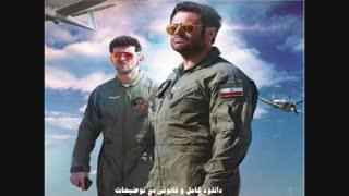 سریال ساخت ایران2 قسمت18 | قسمت هجدهم سریال ساخت ایران غیررایگان هجده ۱۸