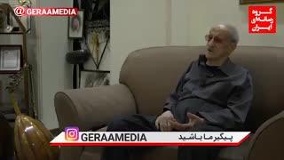 عبدالوهاب شهیدی خواننده، آهنگساز و نوازنده عود، دیروز، یک مهر، ۹۷ساله شد