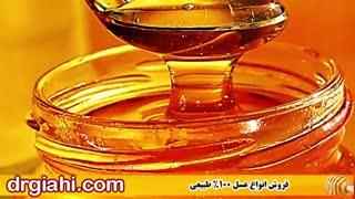 راهکارهای فوق العاده برای درمان خارش واژن با عسل