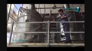واترجت صنعتی - شستشوی تجهیزات صنعتی با کارواش صنعتی