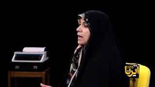 اجازه ورود به ورزشگاه ندادن به زنان:   تحریمهای جدید فیفا علیه ایران در راه است