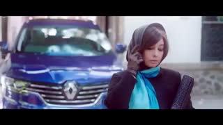 فیلم لس آنجلس-تهران