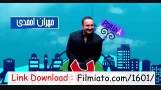 سریال ساخت ایران 2 قسمت 18 ( هجدهم ) دانلود Full HD Online فول اچ دی انلاین