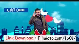 خرید نسخه قانونی ساخت ایران 2 قسمت 18 منتشر شد + لینک های مستقیم قسمت هجدهم فصل دوم ساخت ایران