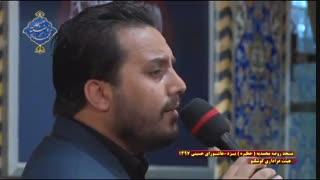 عزاداری هیئت کوشکنو یزد در روز عاشورا|بخش آخر|مسجد روضه محمدیه(حظیره)یزد|محرم 1397