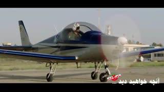 قسمت 18 ساخت ایران 2 ( سریال ) ( خرید آنلاین ) قسمت هجدهم سریال ساخت ایران 2 ( دانلود قانونی )