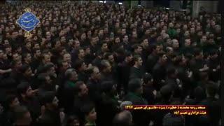 عزاداری هیئت نعیم آباد یزد در روز عاشورا|بخش آخر|مسجد روضه محمدیه(حظیره)یزد|محرم 1397