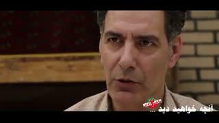 آنچه در قسمت نوزدهم سریال ساخت ایران 2 خواهید دید ....