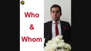 who-whom