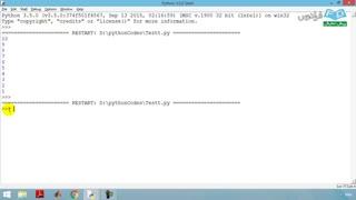 آموزش برنامه نویسی پایتون درس 6: عبارات و کنترل تبدیل اجرا (پ)