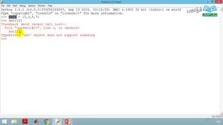 آموزش برنامه نویسی پایتون درس 5: ساختمان داده (ج)