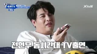 قسمت هشتم برنامه Super Junior TV 2018 به مناسبت کامبک سوپرجونیور بعد از ده سال + زیرنویس فارسی آنلاین [ فصل اول Super TV ]