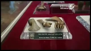 Luristan bronze is in the greatest museum of the world