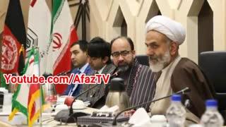 داستان درگیری لفظی بین دیپلماتهای ایران و افغانستان